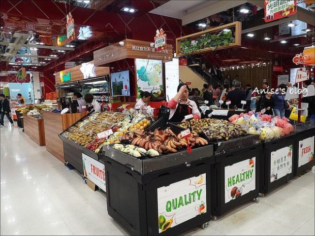 上海第一食品商品店_024
