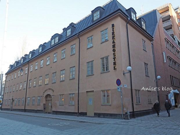 瑞典斯德哥爾摩住宿Briska Hostel_003