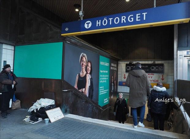 斯德哥爾摩藝術地鐵001