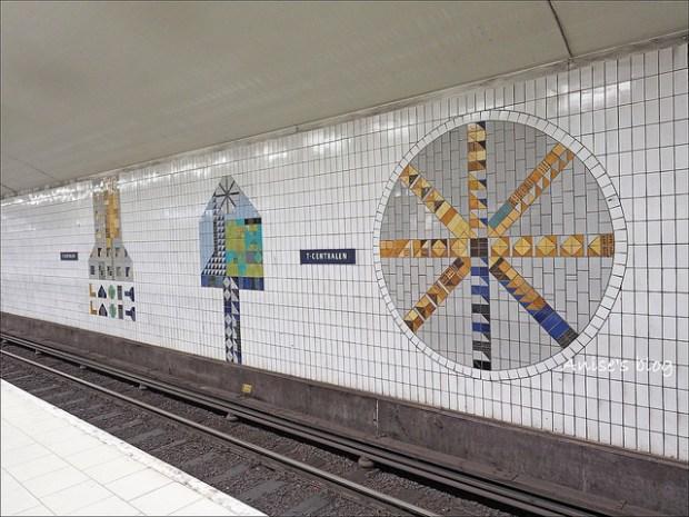 斯德哥爾摩藝術地鐵004