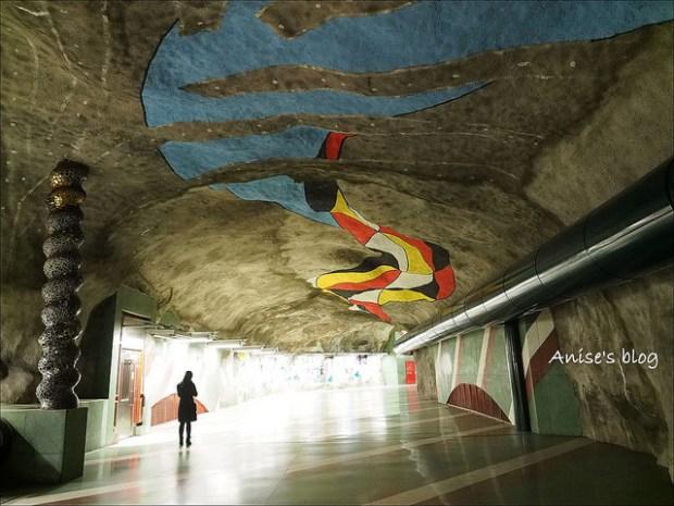 斯德哥爾摩藝術地鐵012