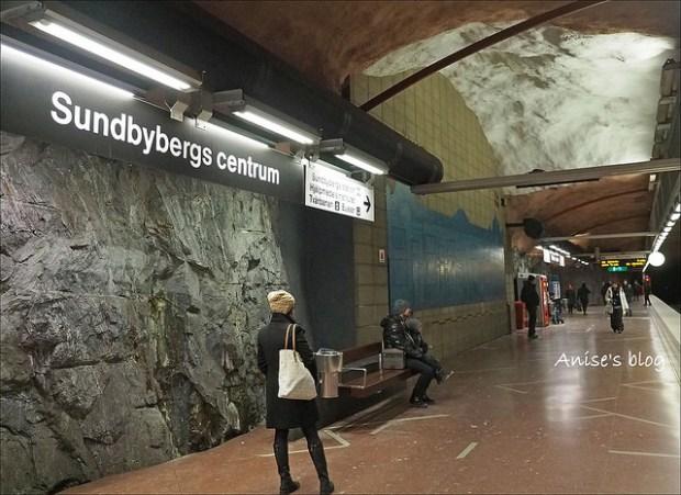 斯德哥爾摩藝術地鐵044