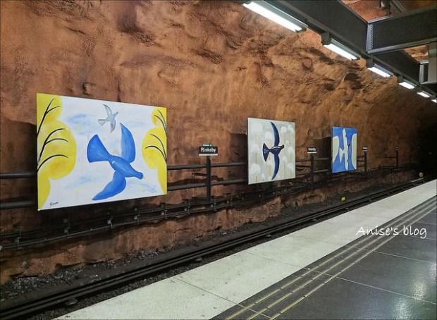 斯德哥爾摩藝術地鐵059