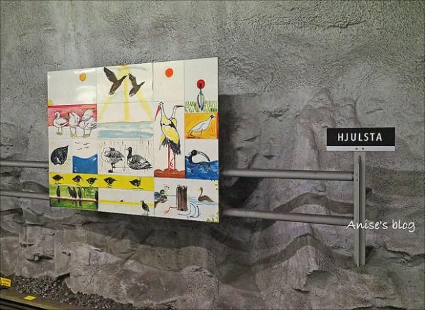 斯德哥爾摩藝術地鐵069