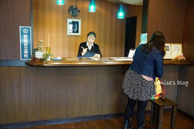 河口湖Park Hotel 005