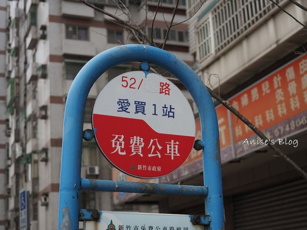 段純貞牛肉麵002