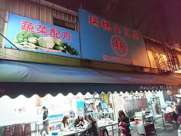 台中美食一中街_002