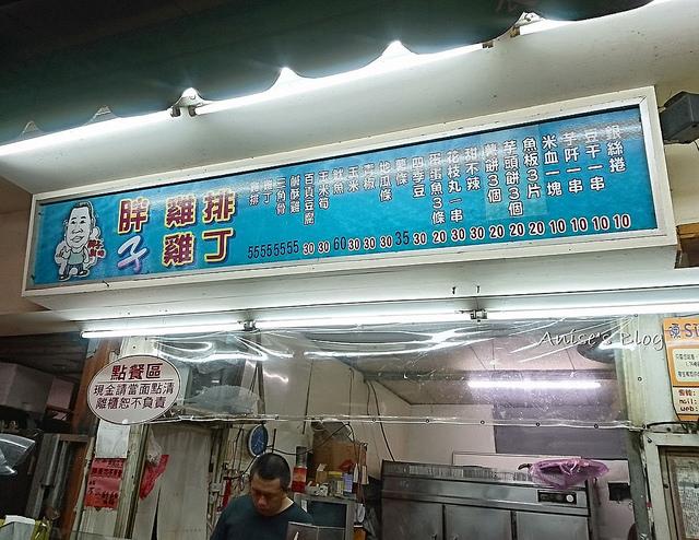 台中美食一中街_013