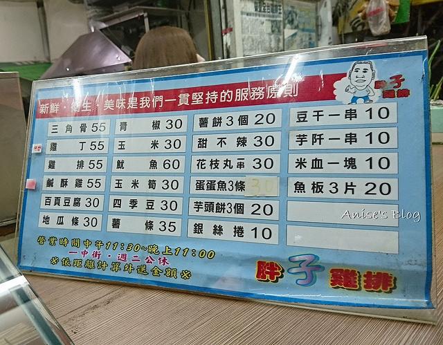 台中美食一中街_017