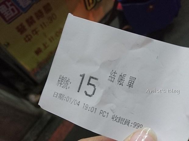 台中美食一中街_014
