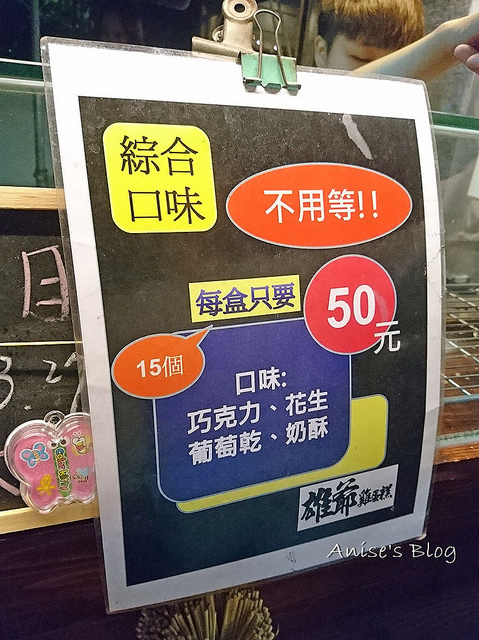 台中美食一中街_025