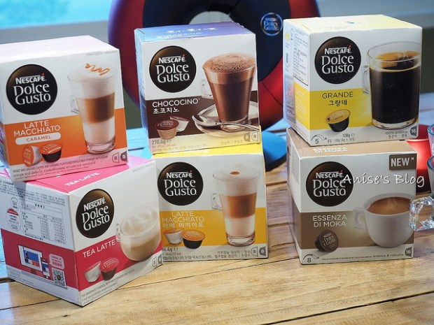 NESCAFE Dolce Gusto Eclips_013