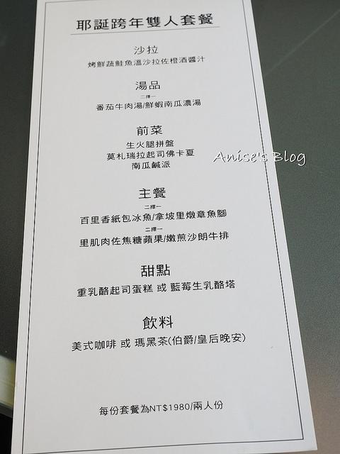叔悟小餐廳_010