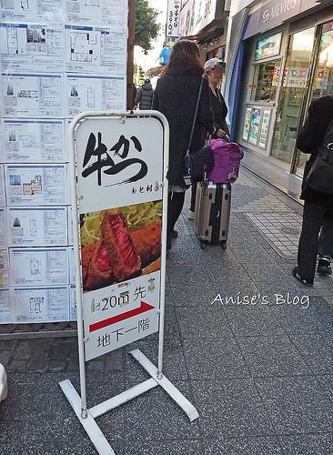 東京美食.超火紅炸牛排 牛かつ もと村 新橋店