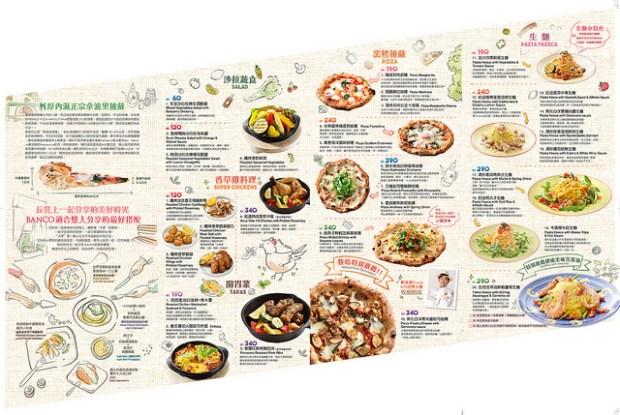 BANCO拿坡里窯烤Pizza、自製生麵,來自義大利的迷人好味道!(菜單在文末)