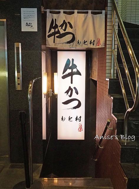 東京炸牛排003
