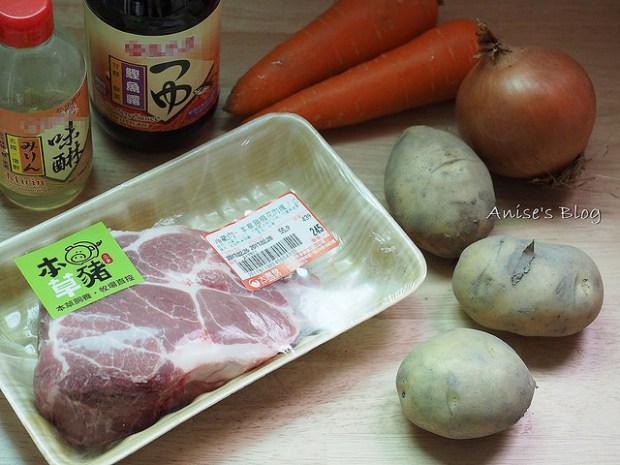 馬鈴薯燉肉_001