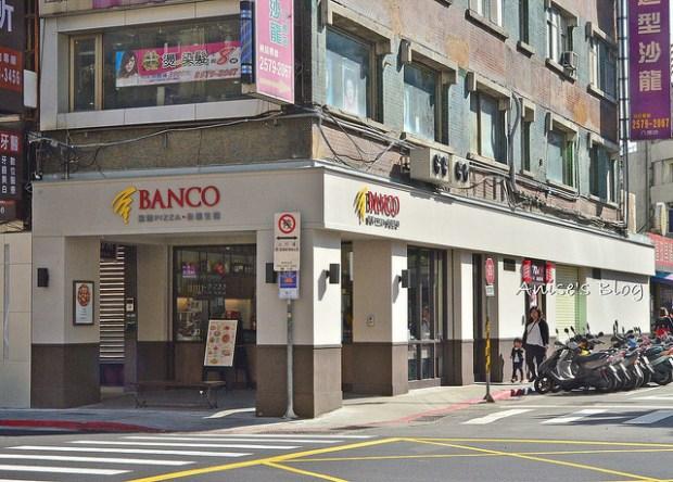 Banco 拿坡里Pizza 生麵001