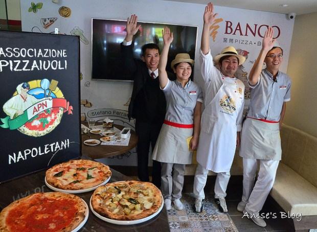 Banco 拿坡里Pizza 生麵042