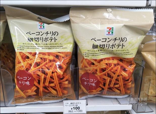 2019最新必買日本零食推薦(持續更新中)