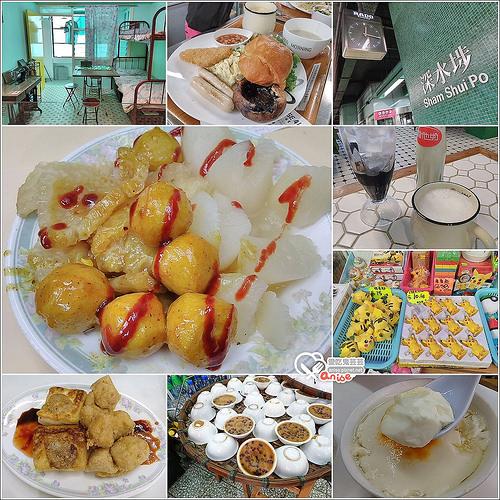 香港深水埗米其林小吃巡禮:合益泰小食、四十一冰室(美荷樓)、公和荳品廠、坤記糕品 @愛吃鬼芸芸