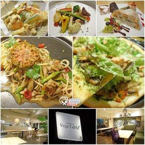 今日熱門文章:蔬桌 Vege Table ,清新舒適的蔬食料理(已歇業)