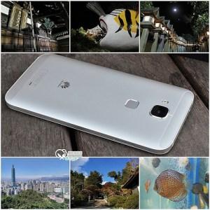 今日熱門文章:華為HUAWEI G7 Plus,相機超大光圈拍夜景超強!