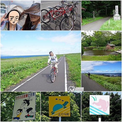 北海道:道北→利尻島,2015利尻島自行車環島,GO! @愛吃鬼芸芸