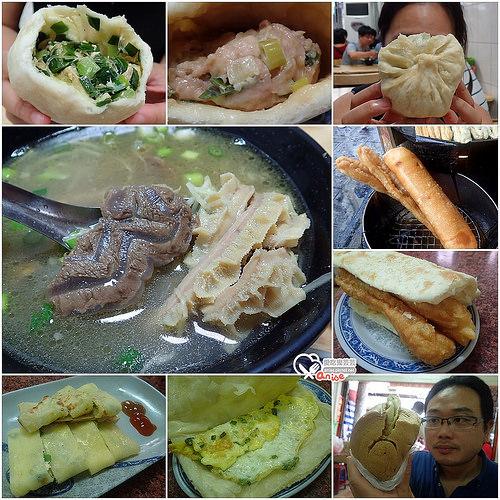 澎湖早餐街(文康街):北新橋牛雜湯、益豐豆漿店 @愛吃鬼芸芸