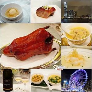 今日熱門文章:香港美食.四季酒店龍景軒,雞絲羹也太威了吧!(米其林三星)
