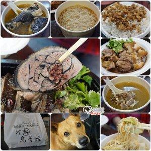 今日熱門文章:雙城街美食.阿宏烏骨雞(冠軍麻油雞)、双妹嘜養生甜品