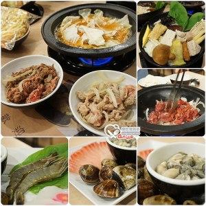 今日熱門文章:東區美食.皇廷石頭火鍋(已歇業)