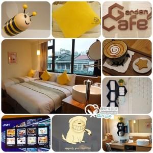 今日熱門文章:台北住宿.蜂巢旅店 Bee House