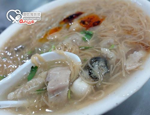 中和美食.宜安麵線 @愛吃鬼芸芸