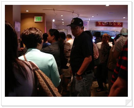 96.07.01 Daly City 之超有名港式飲茶 – 鯉魚門 @愛吃鬼芸芸