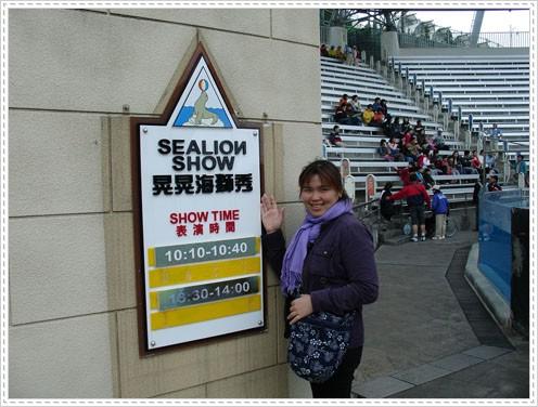 95.04.16 花蓮豪華遊(14)–海洋公園 III 晃晃海獅秀 @愛吃鬼芸芸