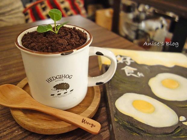 溫古咖啡_14