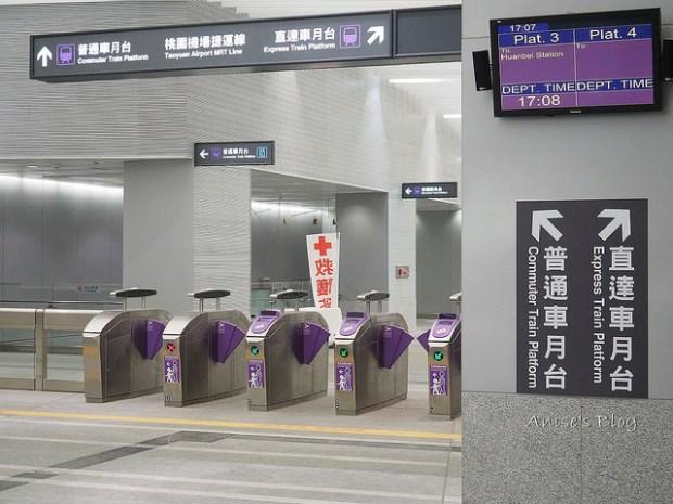 桃園機場捷運預辦登機006