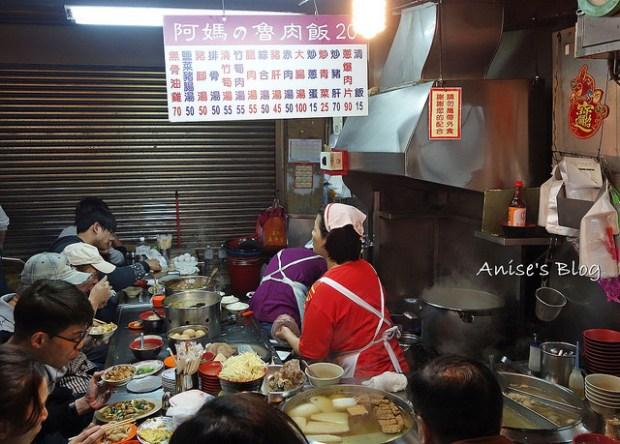 基隆廟口夜市美食阿媽的魯肉飯001