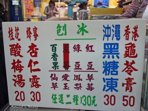 基隆廟口夜市美食阿媽的魯肉飯022