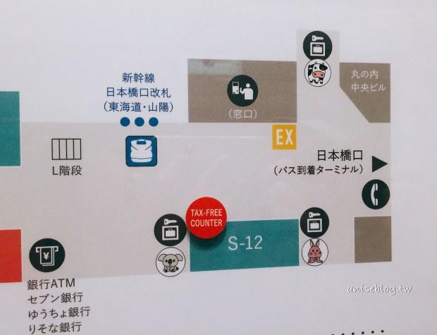 東京駅一番街.錢包會破洞,小心逛!(買滿日幣5000就可退稅)