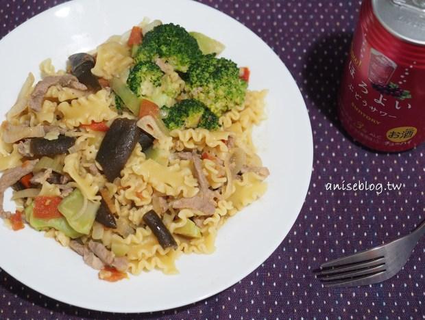 簡單義大利麵食譜:蟹肉甜豆、墨魚青花菜、剝皮辣椒義大利麵