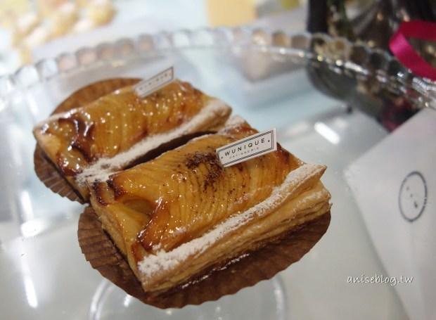 WUnique Pâtisserie (無二),精緻可口的法式甜點