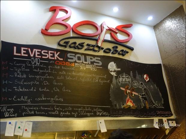 布達佩斯美食.湯與長麵包 Bors GasztroBar