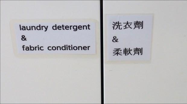 """首爾住宿推薦.連著""""孔德站""""的屋子,可愛平價旁邊有emart、房東說中文幫助好大"""