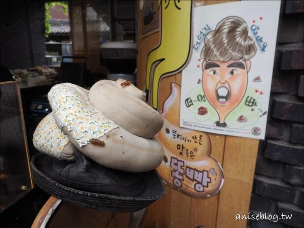 首爾街頭小吃 烤肉、辣炒年糕、韓式煎餅、海苔飯捲、炸餃子、龍鬚糖、大便糕
