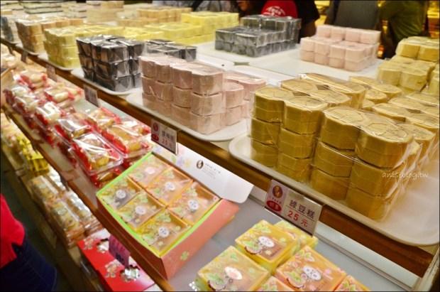 基隆仁愛市場美食.福記小吃牛小排濕炒飯、仁愛刨冰果汁店、連珍糕餅店芋泥球(姊姊食記)