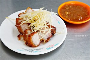 今日熱門文章:汀洲路無名鹹粥.台北的美味紅燒肉(姊姊食記)