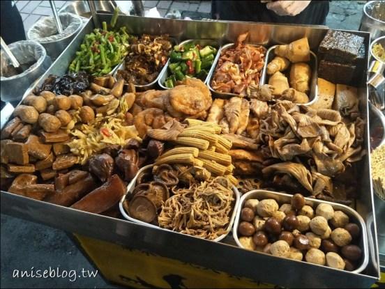 東區美食.淡水滷味,貴貴的但是好吃!(辣啊!)