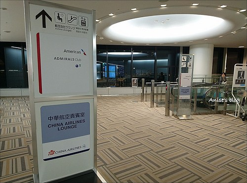 東京自由行_085